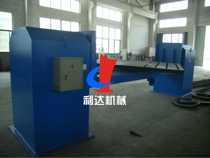Head and tail transposition machine